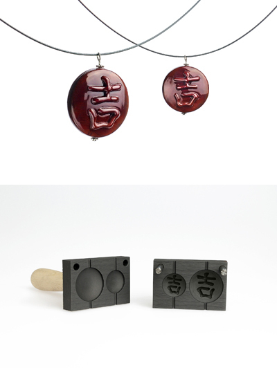 Bead Press two straight sided lentil with chinese hieroglyph - luck